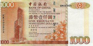 1000 dolarów hongkońskich - banknot 8