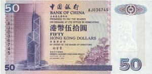 50 dolarów hongkońskich - banknot 9