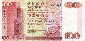 100 dolarów hongkońskich - banknot 10