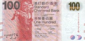 100 dolarów hongkońskich - banknot 11