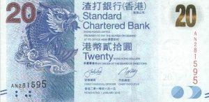 20 dolarów hongkońskich - banknot 9