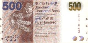 500 dolarów hongkońskich - banknot 8