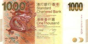 1000 dolarów hongkońskich - banknot 9