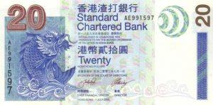 20 dolarów hongkońskich - banknot 10