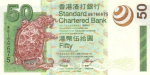 50 dolarów hongkońskich - banknot 11