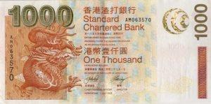 1000 dolarów hongkońskich - banknot 10