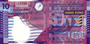 10 dolarów hongkońskich - banknot 3
