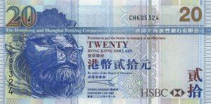 20 dolarów hongkońskich - banknot 2