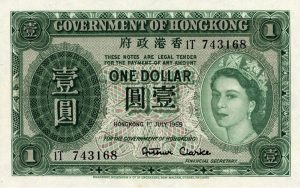 1 dolar hongkoński - banknot 6
