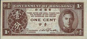 1 dolar hongkoński - banknot 5