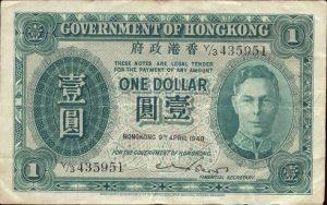 1 dolar hongkoński
