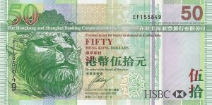50 dolarów hongkońskich - banknot 2