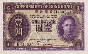 1 dolar hongkoński - banknot 2