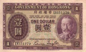 1 dolar hongkoński - banknot 3