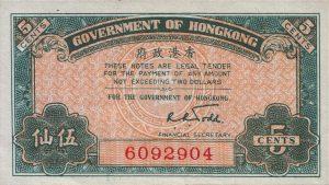 5 centów hongkońskich