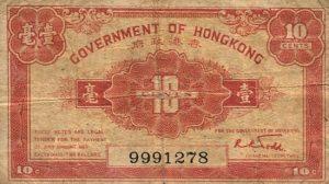 10 centów hongkońskich - banknot 3