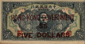 5 dolarów hongkońskich