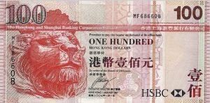 100 dolarów hongkońskich - banknot 2