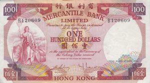 100 dolarów hongkońskich - banknot 12