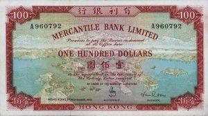 100 dolarów hongkońskich - banknot 13