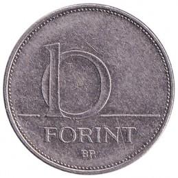 10 forintów
