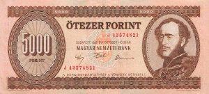 5000 forintów węgierskich - banknot 2