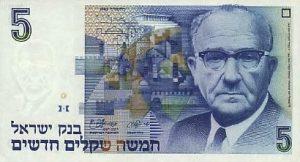 5 szekli izraelskich