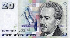 20 szekli izraelskich