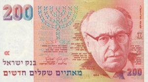 200 szekli izraelskich