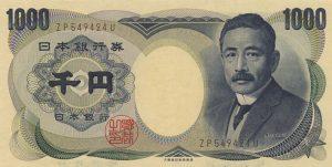 1000 jenów japońskich