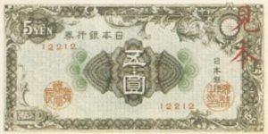 5 jenów japońskich