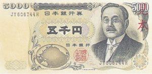 5000 jenów japońskich