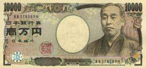 10000 jenów japońskich - banknot 3