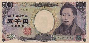 5000 jenów japońskich - banknot 3
