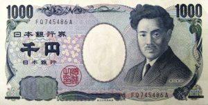 1000 jenów japońskich - banknot 5