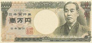 10000 jenów japońskich