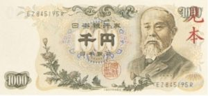 1000 jenów japońskich - banknot 3