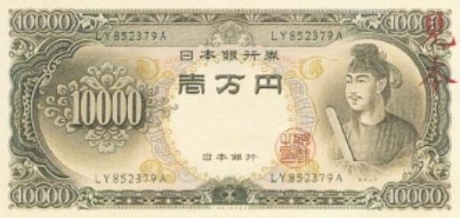 100000 yen in euro