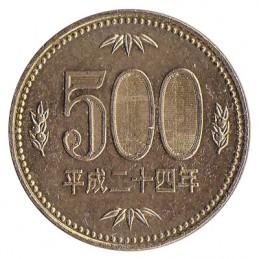 500 jenów japońskich - zdjęcie 2