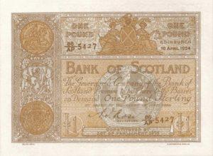 1 funt szkocki - banknot 5