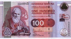 100 funtów szkockich - banknot 6