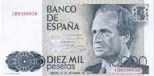 10000 peset hiszpańskich - banknot 2