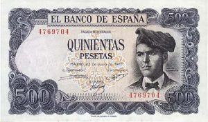 500 peset hiszpańskich - banknot 2