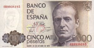 5000 peset hiszpańskich - banknot 2